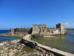 Look back from the seaward bastion